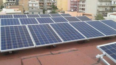 Reggio Calabria 10 kW